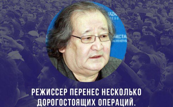 Болат Атабаєв потребує допомоги!