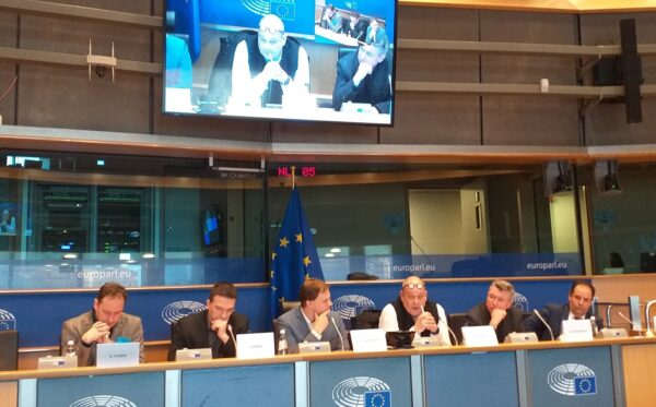 Заява щодо заходу, організованого інтернет-виданням «EU Today» в Європейському парламенті 23.01.2020