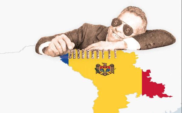 Політичні переслідування в Молдові