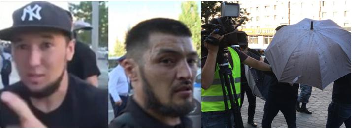 «Тітушки» Азамат Шайкемелов (зліва) і Жигер Абілов (праворуч). Вони були серед тих, хто за допомогою парасольок перешкоджав журналістам вести зйомку. Фото: принтскрін відеозапису Радіо Азаттик.
